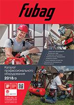 Katalog_Fubag_2018D_Small.jpg